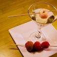 2007-msa-martini-study-no-1